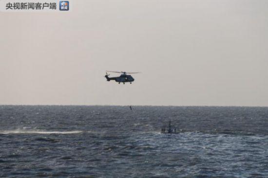 山东潍坊一货轮在潍坊海域沉没 已有9人获救