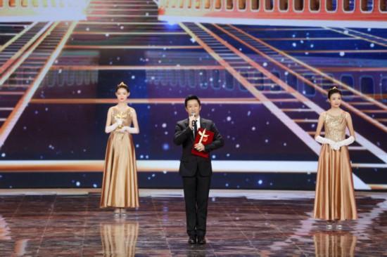 第十七届中国华表奖揭晓 吴京获优秀男演员奖