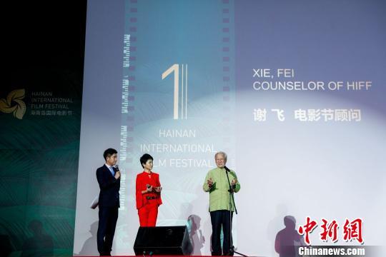 海南岛电影节国际影展开幕92部中外影片陆续上映