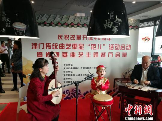 """津门传统曲艺更显""""范儿""""活动启动"""