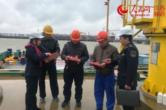 江苏海事一周:南通港液化气接收量居全国首位