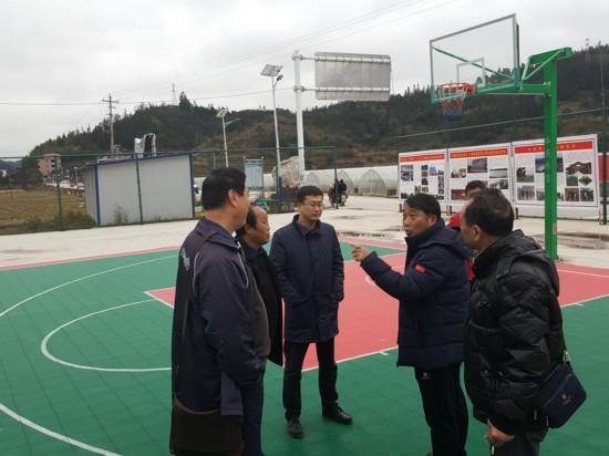 贵州省体育局赴黎平县开展公共体育设备项目扶