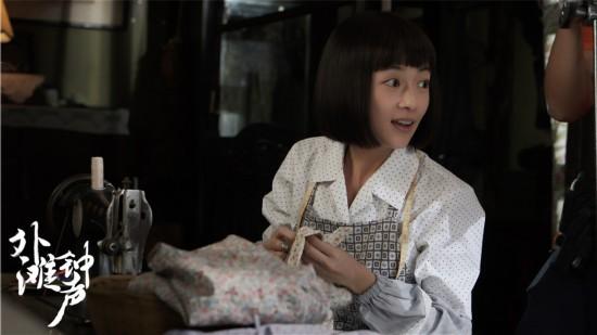 吴谨言《外滩钟声》上线 首次挑战年代剧