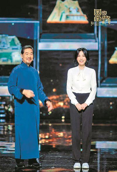"""王菲黎明担任""""国宝守护人"""" 展示广东宝藏"""