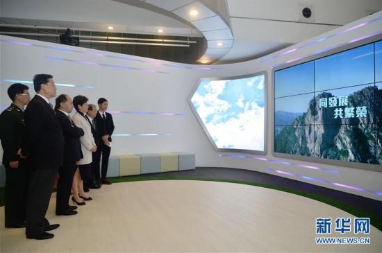 香港特区政府举办改革开放40周年展览
