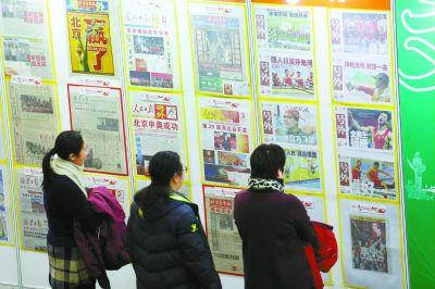 300张老报纸勾勒改革开放40年