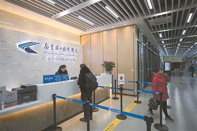禄口机场南京南站城市候机楼试运行 乘客空手赶飞机