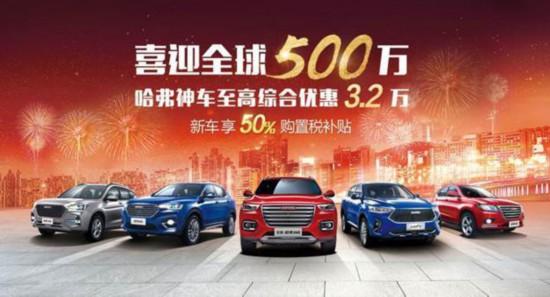 四大品牌齐发力 长城汽车11月销量逆势增长