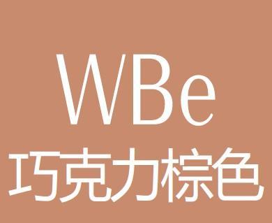 """四城沙龙造型直击 为女子力无限""""her""""彩!"""