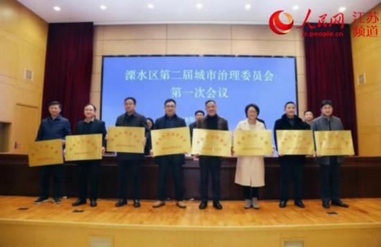 溧水城市治理委员会35名公众委员获聘上岗