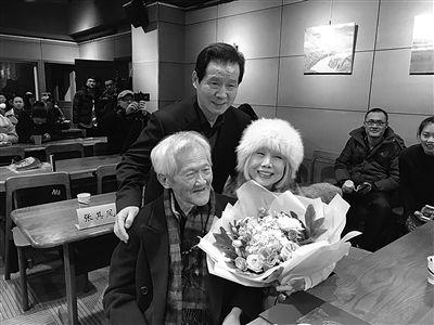 81岁傅申被授予南大名誉教授