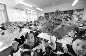12月13日10点南京鸣放警报 公祭大屠杀死难者