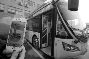南京120条网约定制公交线12月18日开通
