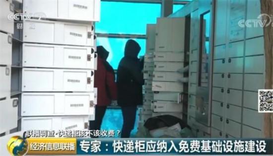 中国物流学会特约研究员杨萌柯:国家的相关政策,包括地方政府的政策也大力支持快递柜,作为公共基础设施投入建设使用,每家、每户或者一些集中区域都会有快递柜的出现。
