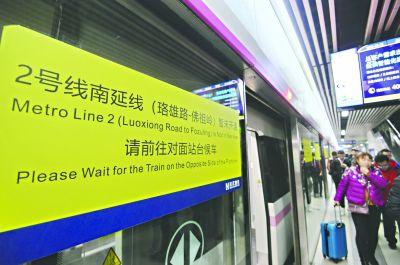 武汉地铁2号线南延线站点先睹为快