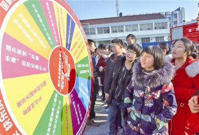 泰州靖江举行国家公祭日主题活动