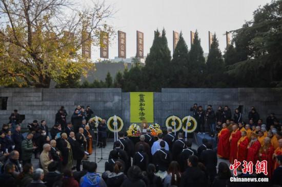 """国家公祭日南京举行""""世界和平法会""""缅怀逝者"""