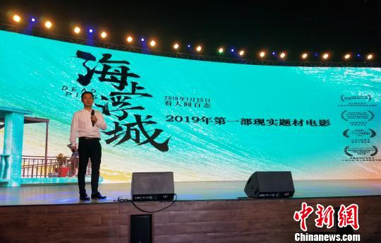 中国电影市场2019新片推介会现场。 王晓斌 摄