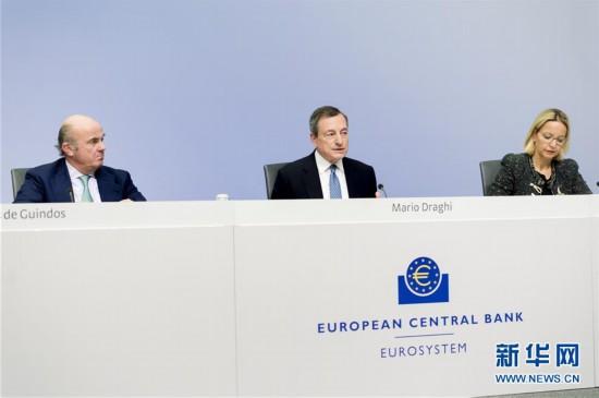 (国际)(1)欧央行宣布今年底结束债券购买计划