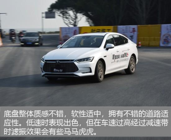 开暖风续航还能超350km 试驾比亚迪秦Pro EV500-图4