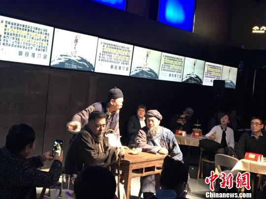 从《茶馆》到《苏东坡》四川人艺在京推介精品剧目
