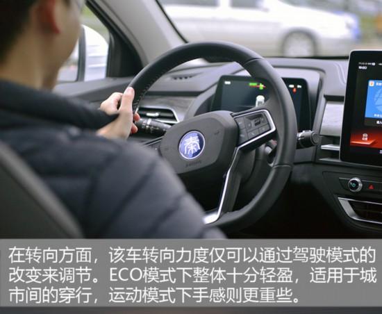 开暖风续航还能超350km 试驾比亚迪秦Pro EV500-图3