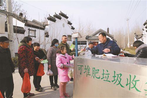 沛县人居环境整治示范样本全国试点江苏推广