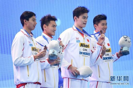 (体育)(8)游泳——短池世锦赛:中国队获外子4X200米解放泳接力季军