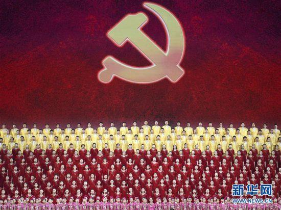 (时政)(1)庆祝改革开放40周年文艺晚会《我们的四十年》举行