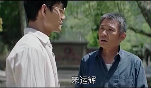 《大江大河》为何如此真实? 编剧揭秘幕后故事