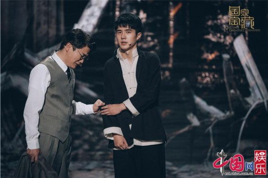 《国家宝藏2》刘昊然肖央联袂演绎热血男儿