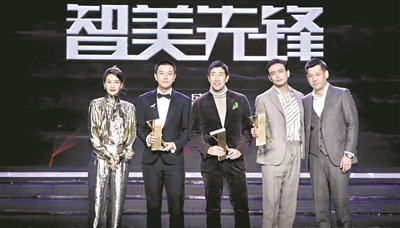 2018芭莎男士年度盛典举办 贾乃亮年终收获大奖