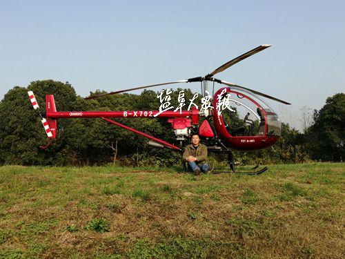 """盐城市民""""自造""""直升机 拿下中国民航史上第一张实验类适航证"""