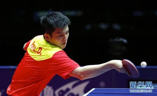 (体育)(6)乒乓球――国际乒联巡回赛总决赛:樊振东遭淘汰