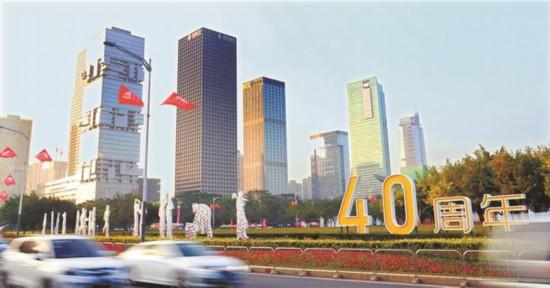 深圳城市主干道设置改革开放40周年主题景观