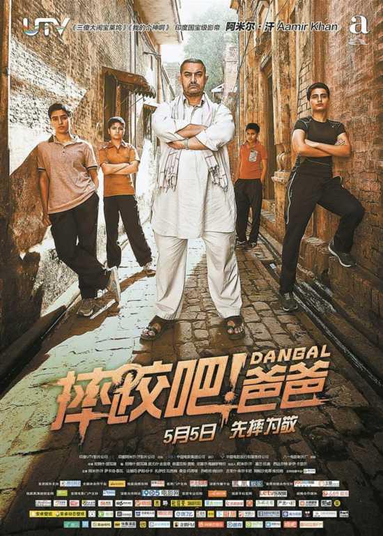 阿米尔・汗分享电影之路 新片《暴徒的忏悔》将上映