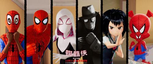 豆瓣9分《蜘蛛侠:平行宇宙》被称年度最佳动画电影