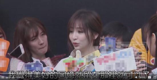 王心凌摇头表示不敢重拍《天国的嫁衣》:美好回忆要留在过去