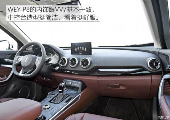 长城汽车 WEY P8 2018款 2.0T 旗舰型