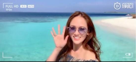 陈乔恩晒马尔代夫游玩视频 称爱自己生活也会爱你
