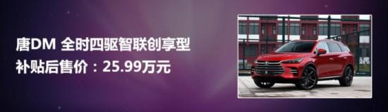 <a target=_blank href='http://www.carxian.com'><a href=http://www.carxian.com target='_blank'>汽车</a></a>之家