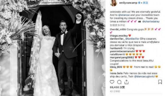 美剧《复仇》男女主宣布婚讯 并晒出婚礼照片十分甜蜜