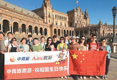 四十年,中國人昂首走世界