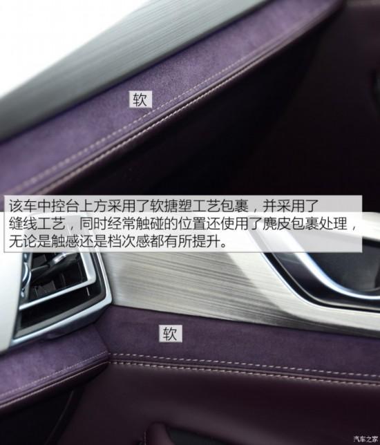 长安汽车 长安CS75 PHEV 2018款 1.5T PHEV领航型