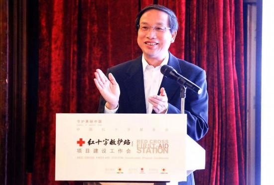 中国红基会在全国景区立项援建183个红十字救护站