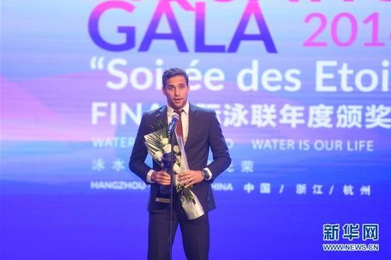 (體育)(2)游泳——國際泳聯年度頒獎盛典在杭州舉行