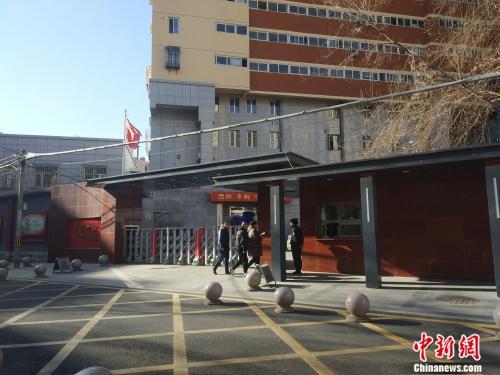 北京市朝陽區六里屯街道辦事處。 任思雨 攝
