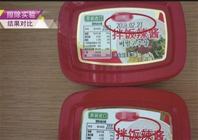 酒精一擦包装上生产日期就没了!江苏省消保委发布体验调查报告