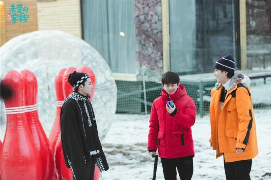 《客棧2》王鶴棣沈月晉級股東 開發雪地項目