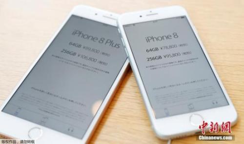 高通在华发起对iPhone的禁售诉讼为转移视线